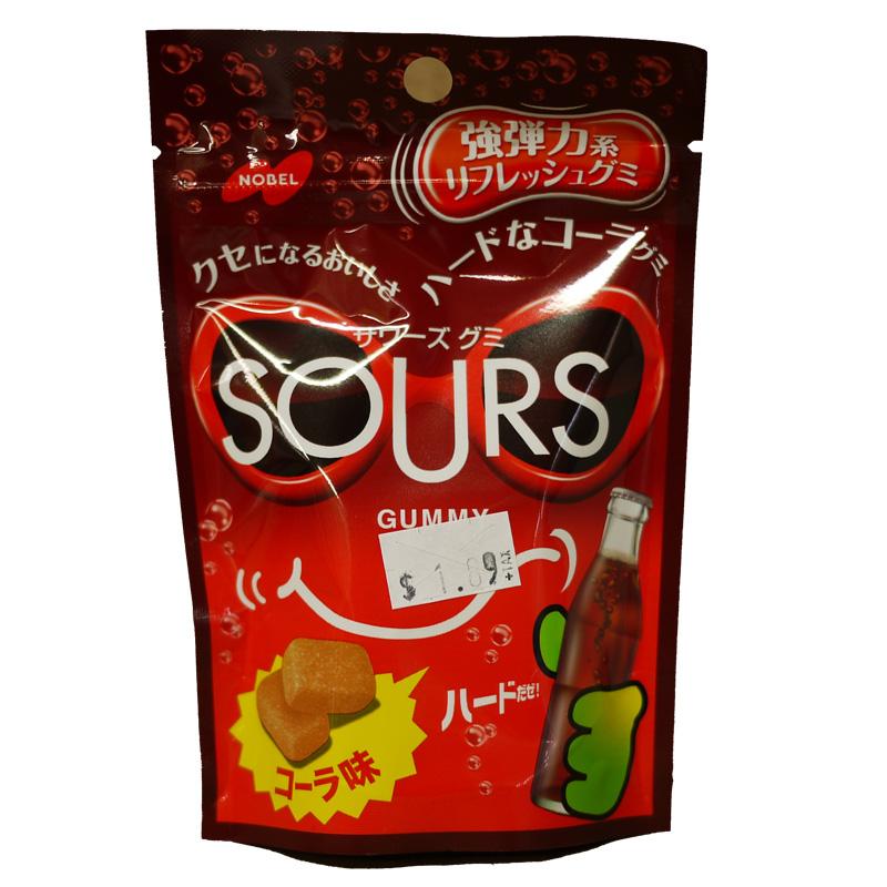 Gummy Sours